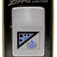 1971 Zippo Lighter International Petroleum Exposition