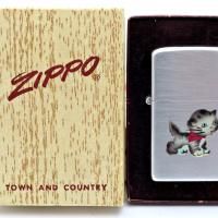 Rare 1951 Zippo Town & Country Kitten Airbrushed Test Model On Brushed Chrome